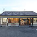 陶のまち動物病院